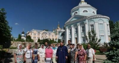 Поездка в Воронеж