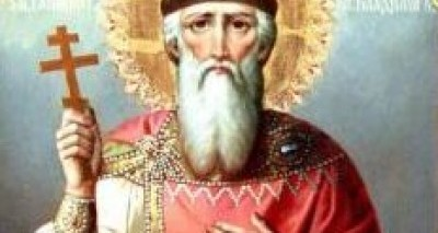 Торжества в честь крестителя Руси