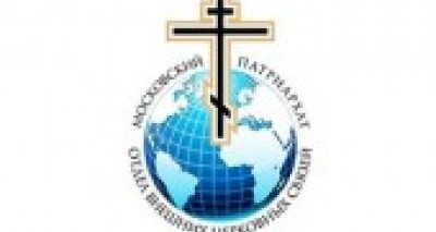Разъяснения Патриархата по поводу последних событий