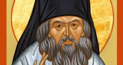 Святой Иоанн, архиепископ Шанхайский и Сан-Франциский