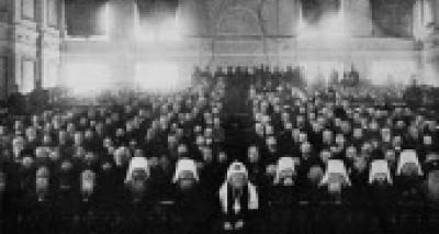 Патриаршее послание по случаю 100-летия Поместного Собора 1917-1918 гг.