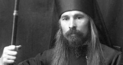 «Когда я буду епископом»