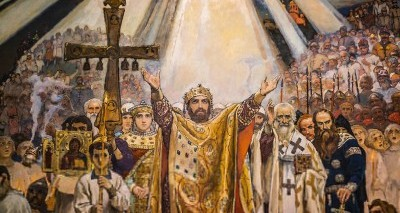 Послание Патриарха в связи с 1030-летием Крещения Руси