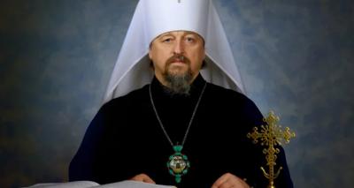 Послание митрополита Иоанна